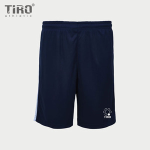 TIRO USP.17 (NAVY/WHITE)