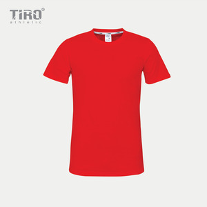 MIGH TIRO ORIGINAL (RED)